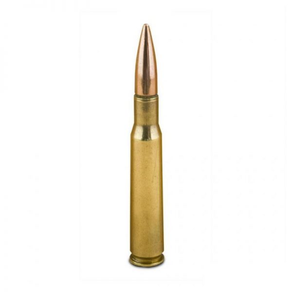 12.7x99mm Ball (M33)
